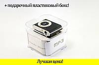 MP3 501 плеер iPod shuffle мп3