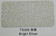 Глиттер серебрянный TS 006