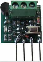 Модуль адресного контроля MAK-Universal-3
