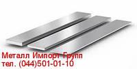 Полоса стальная 5ХНМ размер 40х185 мм