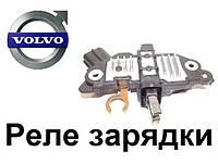 Реле регулятор напряжения Volvo (Вольво). Реле зарядки автомобильного генератора.