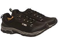 Кроссовки водонепроницаемые мужские Sandic