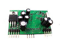Модуль домофона MD-Universal-3.0