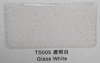 Глиттер белый стеклянный TS 005