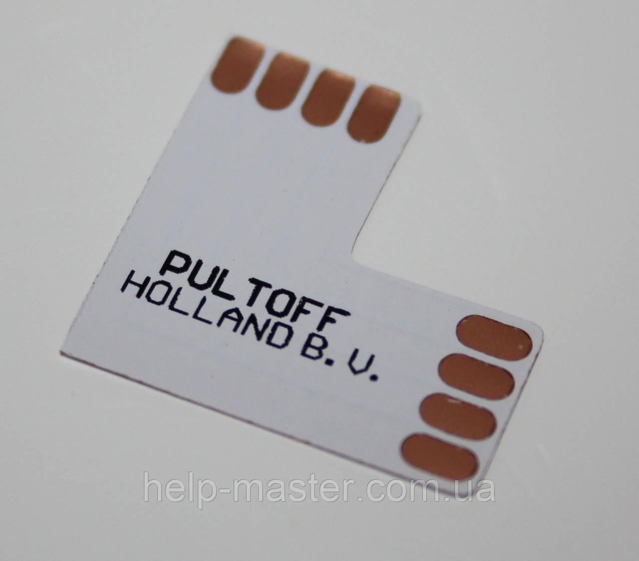 "Коннектор для LED ленты ""L"" 10мм"