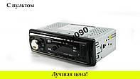 Автомагнитола CDX-GT 6313 USB MP3 FM магнитола