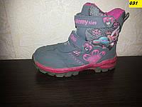 Зимние ботинки для девочки размер 32