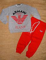 Детский Спортивный Костюм Armani Цвет Серый  Рост 98-116 см