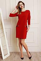 Бордовое женское платье в деловом стиле