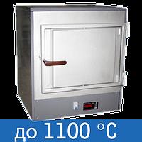 Муфельная печь (до 1100 °C), Украина