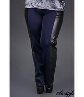 Синие брюки большого размера Сиеста Olis-style 54-64 размеры