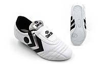 Степки Daedo, обувь для таэквондо, тхэквондо, карате и др. единоборств