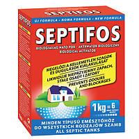 """Биопрепарат """"Septifos Vigor"""" (Септифос Вигор) для выгребных ям, 1 кг., сыпучий"""