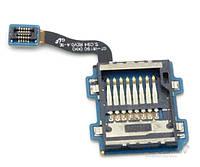 Шлейф для Samsung i8190 Galaxy S3 mini с разъемом карты памяти