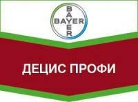 Инсектицид Децис  100Профи в.г. BayerCropScience AG
