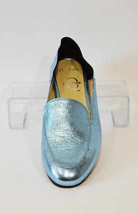 Синие летние туфли Aquamarin 2583, фото 2