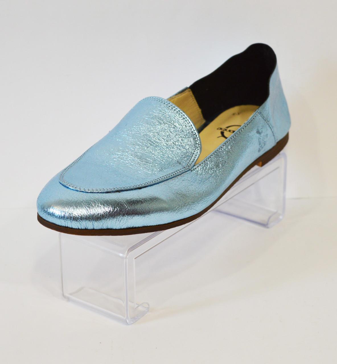 Синие летние туфли Aquamarin 2583