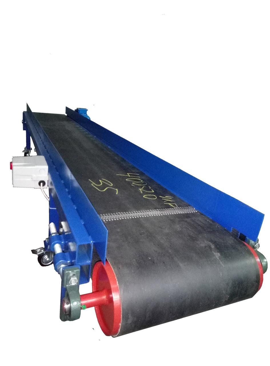 Конвейер транспортер горизонтальный скребковый конвейера сп 202