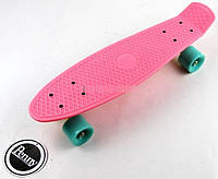 "Пенни Борд Penny Board ""Pastel Series"" Нежно-розовый цвет."