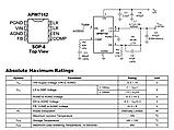 APW7142 SOP8 - DC/DC ШИМ контроллер 3А 12В, фото 5