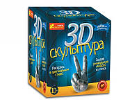 3D Скульптура Срібло 14100135Р