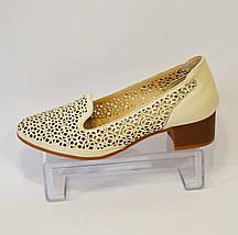 Женские туфли с перфорацией Euromoda 120, фото 2