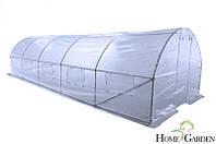 Теплица парник 300 см x 800 см (24 м2)
