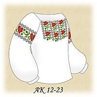 Вишиванка для дівчинки Танок Маків АК 12-23,габардин