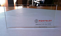 Прозрачный монолитный поликарбонат Makrolon 2мм