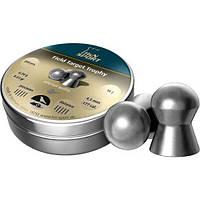Пули пневматические H&N Fienld&Target Trophy 4.5 мм