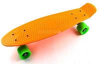Пенни Борд Penny Board. Оранжевый цвет.