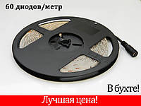 Светодиодная лента SMD 3528 5м КРАСНАЯ влагозащи