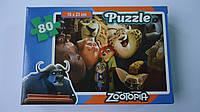 """Пазлы """"Zootopia"""",80 ел,Enfant,230х160мм.Детские пазлы,80 элементов.Пазли мален. на 80 эл .Пазлы детские.Пазлы"""