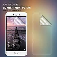 Защитная пленка Nillkin для Huawei P8 Lite 2017 матовая