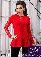 Нарядная женская красная блуза с баской  (р. S, M, L, XL) арт.12903