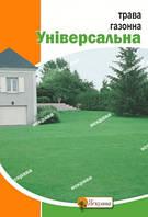 Семена Трава газонная Универсальная 20 гр