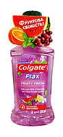 Ополаскиватель для полости рта Colgate Plax Фруктовая свежесть - 250 мл.