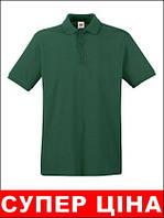 В Продаже есть футболки: мужские, женские и детские ))