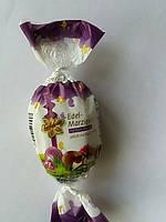 Шоколадное яйцо с марципаном Goldora Edel Marzipan gefullt Rum-Traube -Ром и изюм