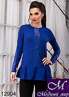 Нарядная женская блуза цвета электрик с баской  (р. S, M, L, XL) арт.12904