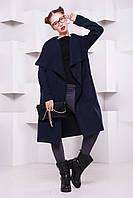 Пальто кэжуал-стиль Мадрид р. 42-48(универсал) синий