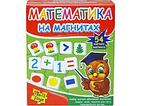 Магниты Математика