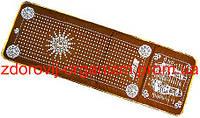 Турмалиновый массажный коврик c магнитами биофотонами и германием Вековой Восток