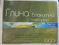Микронизированные водоросли (ламинария, голубая глина) 1 кг