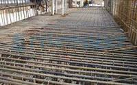 Услуги по строительству промышленных, хозяйственных объектов и сооружений. Работы бетонные