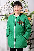 Демисезонная куртка для девочки в спортивном стиле Злата