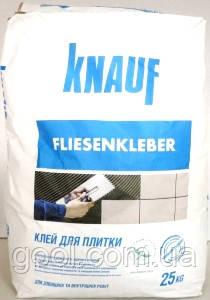 Клей для керамичекой плитки Кнауф Флизенклебер по 25 кг.