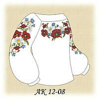 Вишиванка для дівчинки Квіткова АК 12-08