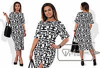 Трикотажное миди-платье с принтом батальное