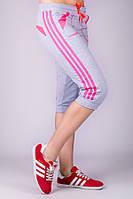 Бриджи спортивные женские светло серые брюки капри с лампасами трикотажные Турция